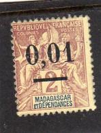 Madagascar ,année 1902 N°51** - Unused Stamps