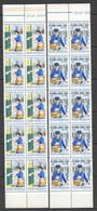 RM193 1982 ROMANIA DAY OF ROMANIAN POSTCARD PTTR MICHEL #3905-06 MNH - Post