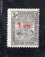 Madagascar,année1921 N°124** - Unused Stamps