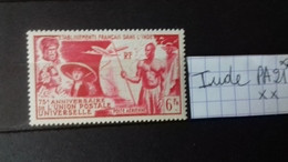 INDE  75ème Anniversaire De L'U.P.I   PA 21** - Unused Stamps