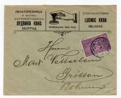 1904. SERBIA,15 PARA STAMP ON LETTERHEAD, LUDWIG KANN, SEAL MAKER, BELGRADE TO BOCHUM, GERMANY - Serbia