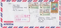 Maldives Lettre Affranchissement Timbre Saut En Hauteur Femme Fleur Flower Stamp Cancellation Registered Air Mail Cover - Malediven (1965-...)