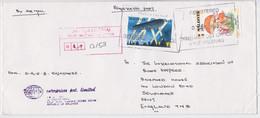 Maldives Lettre Timbre Champignon Zeppelin Bombing Raid London Mushroom Stamp Cancellation Registered Air Mail Cover - Pilze