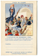 RC 19556 FRANCE WW2 CARTE FM ASPIRINE DU RHONE CHASSEURS A PIED A SIDI BRAHIM ALGERIE NEUVE - Military Service Stampless