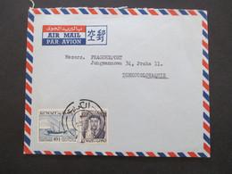 Asien Kuwait 1959 Air Mail Luftpost Nach Prag An Pragoexport Mit Eingangsstempel - Kuwait