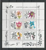 Bulgaria 1991 Flora Sheet Y.T. 3418/3423 ** - Ungebraucht