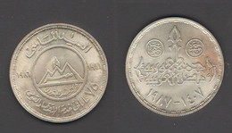 Egitto Egypte 5 Pound 1987 AH 1407 Petrol Company - Egipto