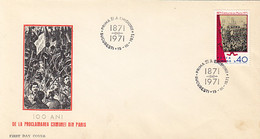 HISTORY, PARIS COMMUNE, COVER FDC, 1971, ROMANIA - Other