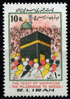IRAN - Pèlerinage à La Mecque - Iran