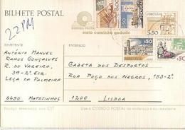 Portugal & Postal Stationary, Leça Da Palmeira A Lisboa 1984 (7772) - Altri