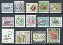 Stamps SUDAN 1962 (1975 1979 SC O62a O75a DEFINITIVE OFFICIAL SET MNH CV$30 #147 - Sudan (1954-...)