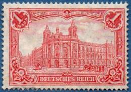 Germany 1918 Germania 1 Mk Deutches Reich (26:17 Perforation Holes) 1 Value Unused 2012.0921 - Ungebraucht