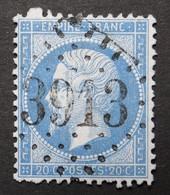 22 Variété Blindzähn Obl GC 3913 Le Teil D'ardèche (6 Ardèche ) Ind 6 ; Frappe Très Nette Et Centrée - 1849-1876: Classic Period