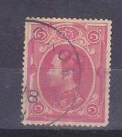 SIAM: 1883, SG # 2. FINE USED. - Siam