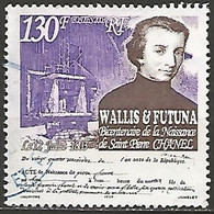 WALLIS ET FUTUNA  N° 601 OBLITERE - Used Stamps