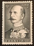 GREECE 1957 Mi:GR 656, Sn:GR 606, Yt:GR 642  MNH** - Unused Stamps