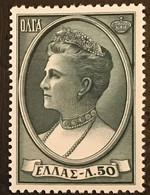 GREECE 1957 Mi:GR 657, Sn:GR 607, Yt:GR 643  MNH** - Unused Stamps