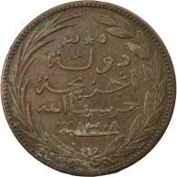Monnaie, Comores, Said Ali, 5 Centimes, 1890 (AH 1308), Paris, TTB, Bronze - Comoros