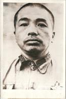 CHINE .GUERRE DE COREE . GENERAL PENG TEH HUAI COMMANDANT DES VOLONTAIRES CHINOIS. 1951 - Oorlog, Militair