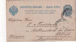 RUSSIE 1896 ENTIER POSTAL/GANZSACHE/POSTAL STATIONARY CARTE-LETTRE DE WARSCHAU - Ganzsachen