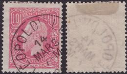 Congo 0002(o) Léopol II - 1884-1894 Precursors & Leopold II