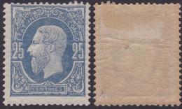 Congo 0003* Léopold II H - 1884-1894 Precursori & Leopoldo II
