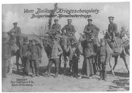 BUL 0 - 13111 Bulgarian Officers On Camels, Bulgaria - Old Double Postcard, 17/12 Cm - Unused - Bulgaria