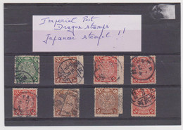 Imperial Post China, Chine, Dragons Stamps, Japanese Tijd. - Gebruikt