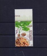 CYPRUS 2020 EUROMED MNH  STAMP - Nuevos