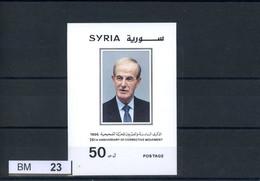 Syrien, Xx, Block 85 - Syria