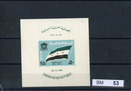 Syrien, Xx, Block 48 - Syria