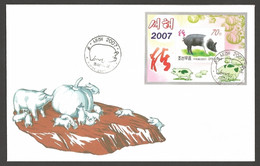 Korea - New Year Stamps Of 2007 (Pig), FDC - Souvenir Sheet 1 Stamp, 2007 - Hoftiere