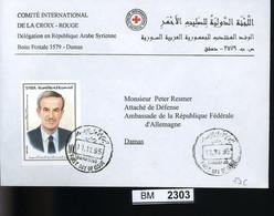 BM2303, Syrien, O, 1958, FDC Auf Gelaufenem Brief - Syria