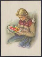 117 RUSSIA 1961 ENTIER POSTCARD 16084 (**) Used MARCH 8 MOTHER Celebration ENFANT CHILDREN GIRL FILLE TEXTILE Mailed - Giorno Della Mamma