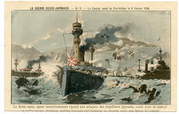 Guerre Russo-Japonaise. Combat Naval De Port-Arthur Le 8 Février 1904. - Guerres - Autres