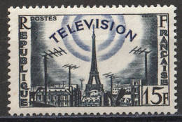 Timbre FRANCE De 1955  Y&T N° 1022 Neuf - Unused Stamps