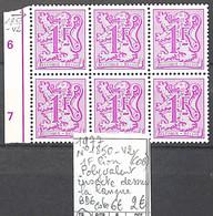 D - [856217]TB//**/Mnh-c:6e-Belgique 1977 - N° 1850-V2, 1f Lion Polyvalent, Insecte Dessus La Langue, Bd6, Lions, Félins - Errors (Catalogue Luppi)