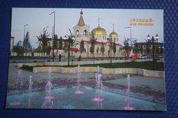 Russia. Chechen Republic - Chechnya. Groznyi Capital, Orthodox Church - Modern Postcard 2000s - Chechnya