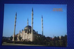 Russia. Chechen Republic - Chechnya. Groznyi Capital, Central Mosque - Modern Postcard 2000s - Islam - Chechnya