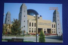 Russia. Chechen Republic - Chechnya. Groznyi Capital, National Museum - Modern Postcard 2000s - Islam - Chechnya