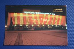 Russia. Chechen Republic - Chechnya. Groznyi Capital, State Theater And Concert Hall - Modern Postcard 2000s - Cinema - Chechnya