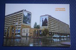 Russia. Chechen Republic - Chechnya. Groznyi Capital, Kadyrov Prospect - Modern Postcard 2000s - Chechnya