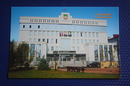 Russia. Chechen Republic - Chechnya. Groznyi Capital, Deputies House - Modern Postcard 2000s - Chechnya