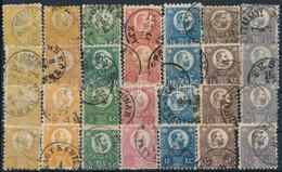 O 1871 Réznyomat 4 Db Komplett Sor, Benne Kétféle Színű 2kr (94.000) - Sin Clasificación