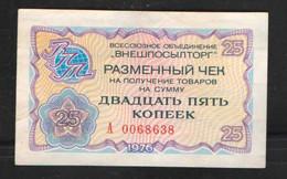 """RUSSIA CHECK """"VNESHPOSILTORG"""" 25kop  1976 - Rusia"""