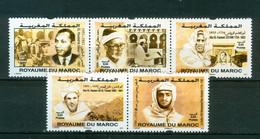 MOROCCO MAROC MAROKKO PERSONNALITÉS  MAROCAINES 2013 - Marokko (1956-...)