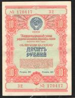RUSSIA USSR BOND 10 Rubles  1954 - Rusia