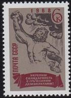 Russland     ,   Yvert      .    3395     .     **  .     Postfrisch   .    /   .   MNH - Nuevos