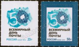 2019-2550-2551 Russia 2v World Post Day ** - Ongebruikt