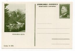 1953/4 YUGOSLAVIA, SLOVENIA, KRANJSKA GORA, 7TH REGULAR EDITION, TITO, STATIONERY CARD, MINT - Postal Stationery